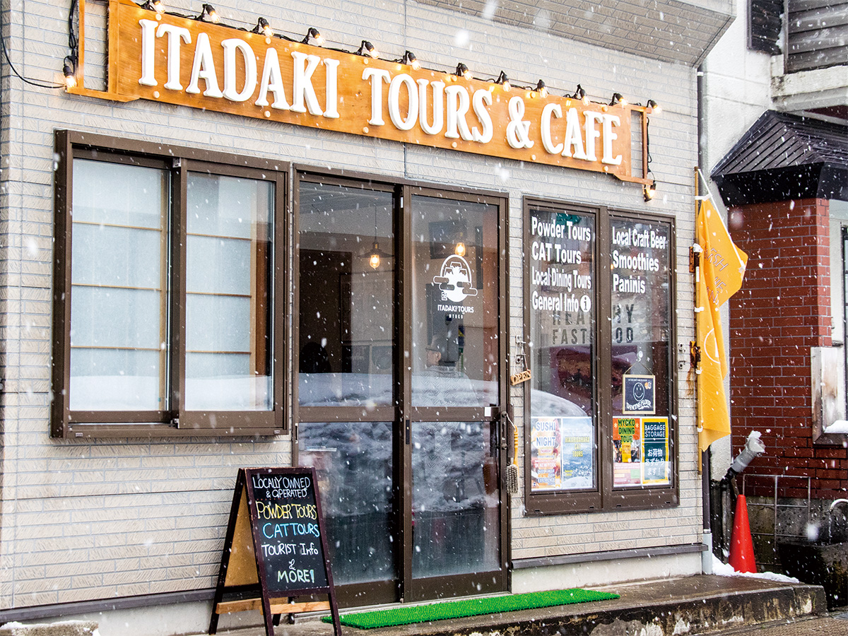 [2019年1月31日更新:ITADAKI TOURS & CAFE]NEW SPOT INFO